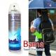 Impregnat spray do każdego rodzaju skór BAMA SPORT