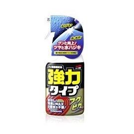Fukupika Spray nadający połysk i warstwę hydrofobową