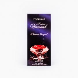Diament Zapachy - Fevernight – zawieszka zapachowa